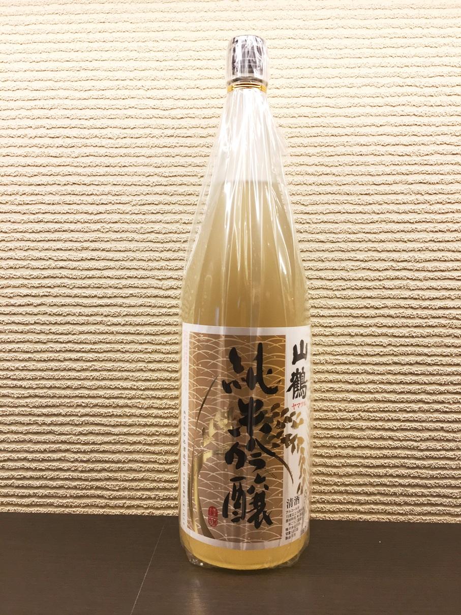 純米吟醸 山鶴