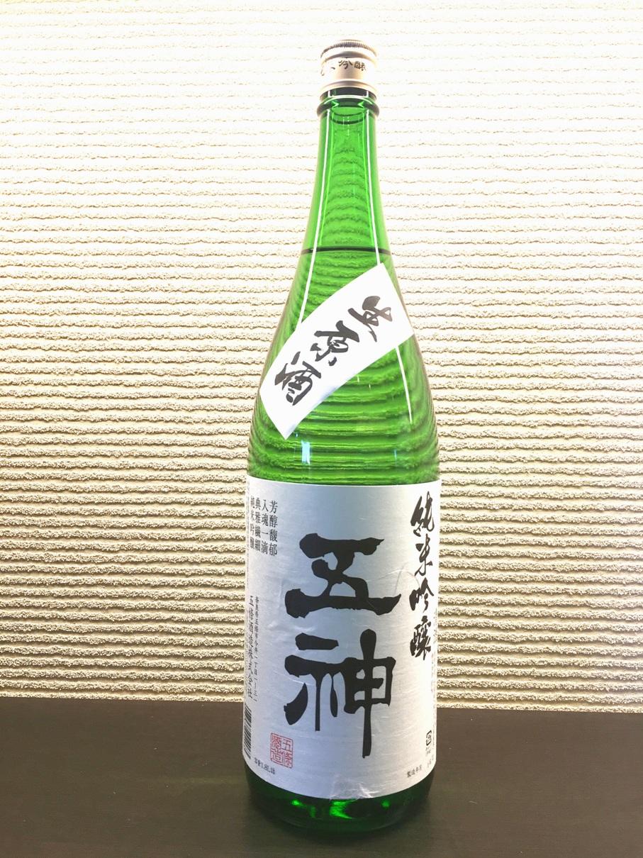 五神 純米吟醸 無濾過生原酒