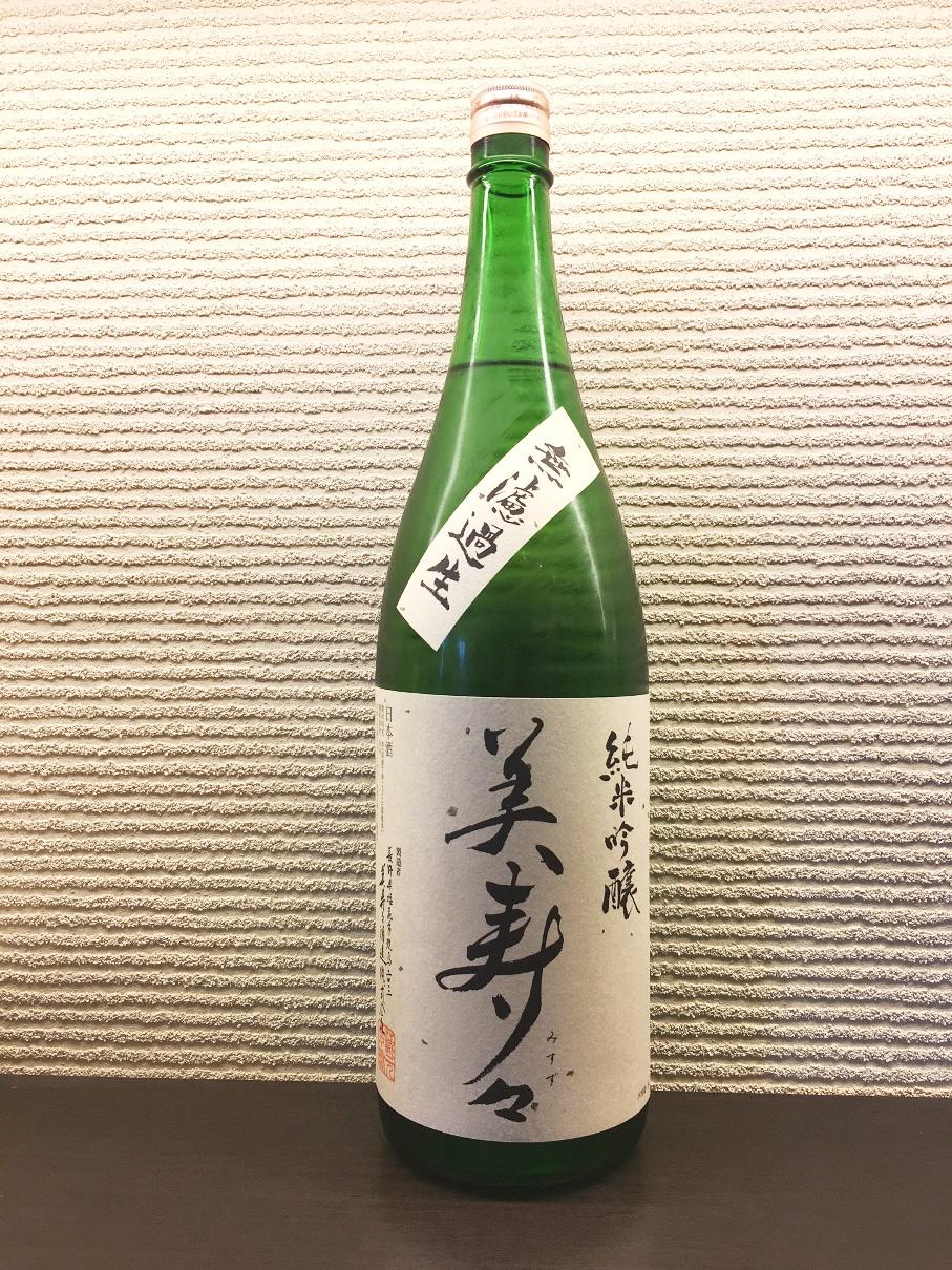 純米吟醸 美寿々無濾過生原酒 1.8L
