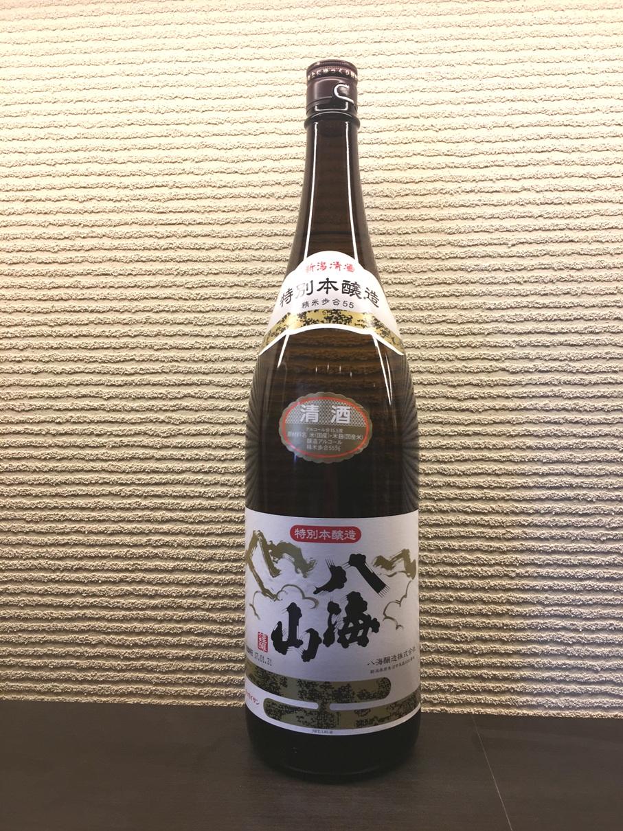 本醸造 八海山 1.8L