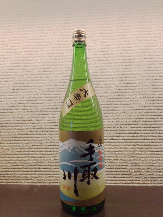 手取川 純米酒 名流 大辛口