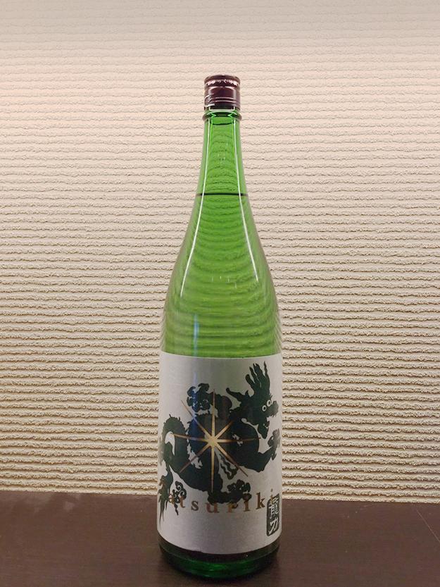 龍力 純米ドラゴン 緑